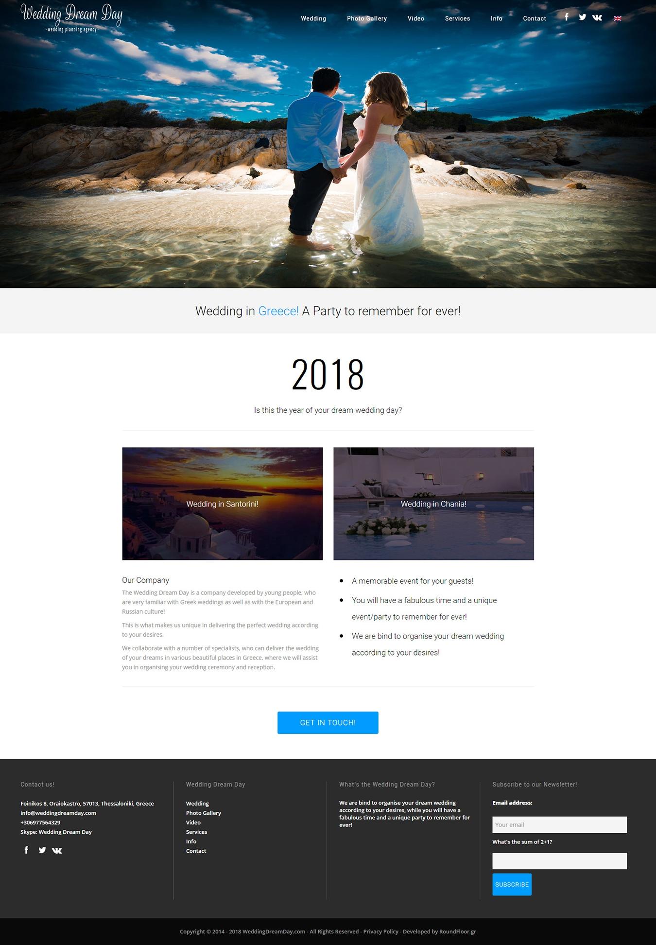 Κατασκευή ιστοσελίδας εταιρείας διοργάνωσης γάμων για το Wedding Dream Day