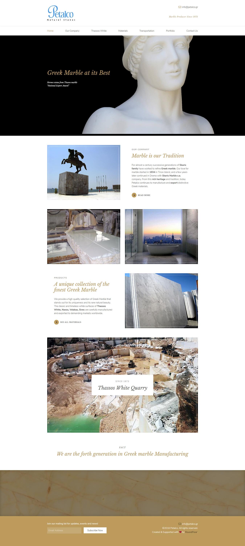 Κατασκευή ιστοσελίδας εταιρείας εξόρυξης & εμπορίας φυσικών πετρωμάτων για την Petalco