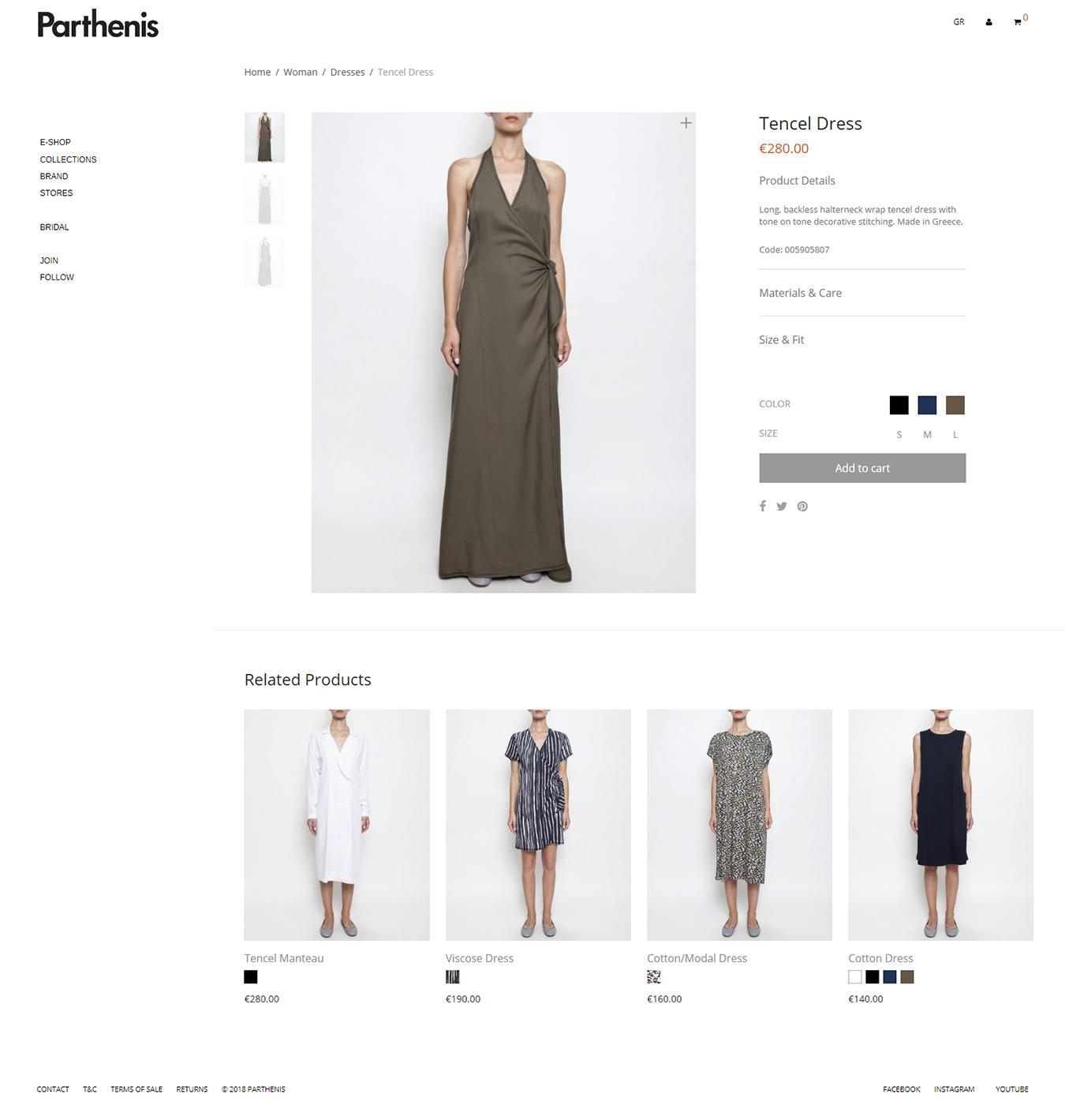 Υποστήριξη eshop ρούχων για τον Parthenis
